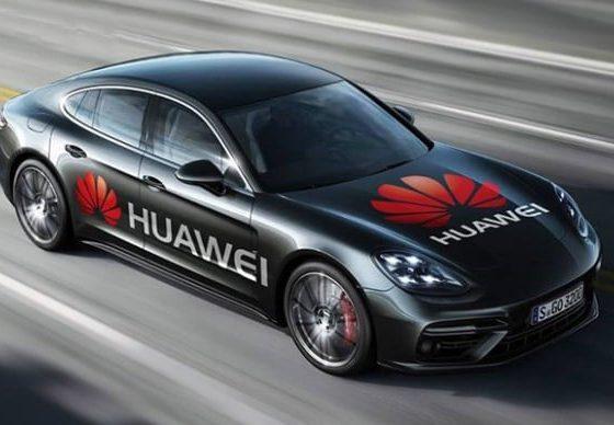 Huawei road reader